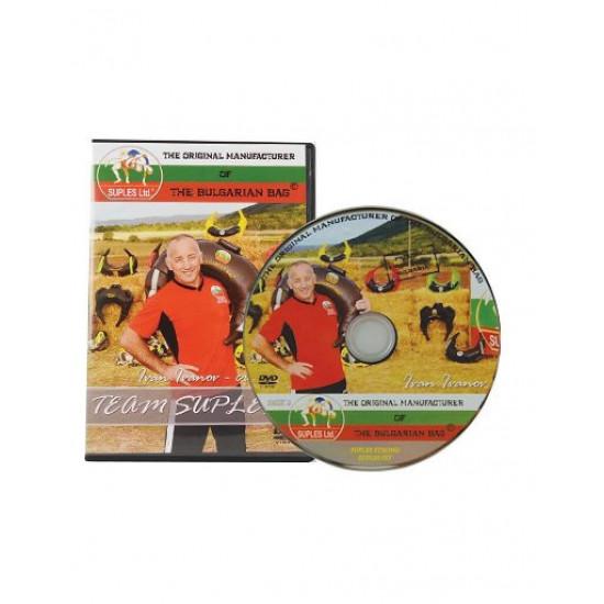 Bulgarian Bag DVD