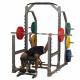 Pro Clubline Multi Squat Rack Machine SMR1000