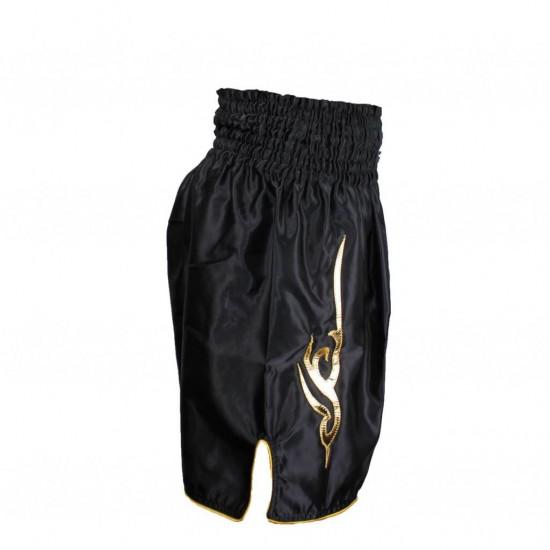 Kickboks broekje legend lang model goud - Maat: XS